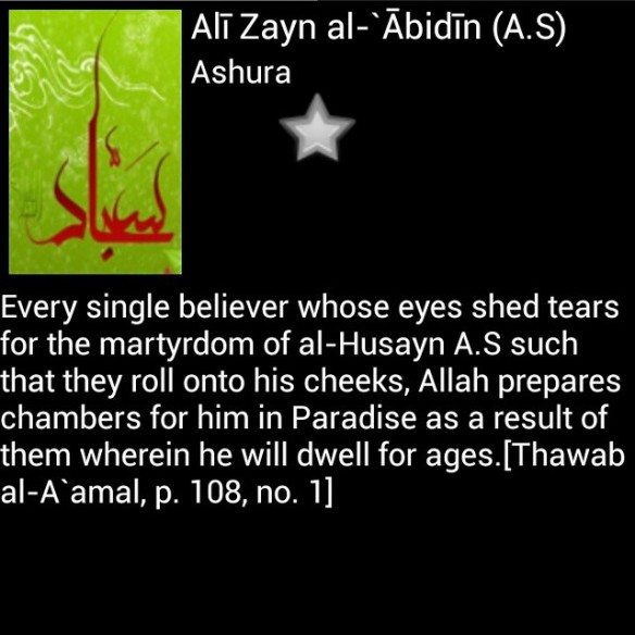 If you to cry over something , cry over Hussain (as) as he